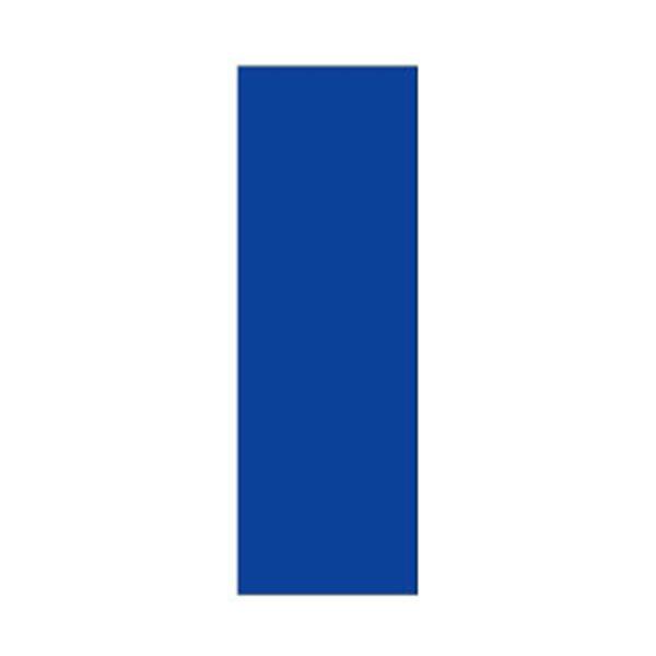 エンビ無地板 エンビ−22 青 (文字なし) 057225