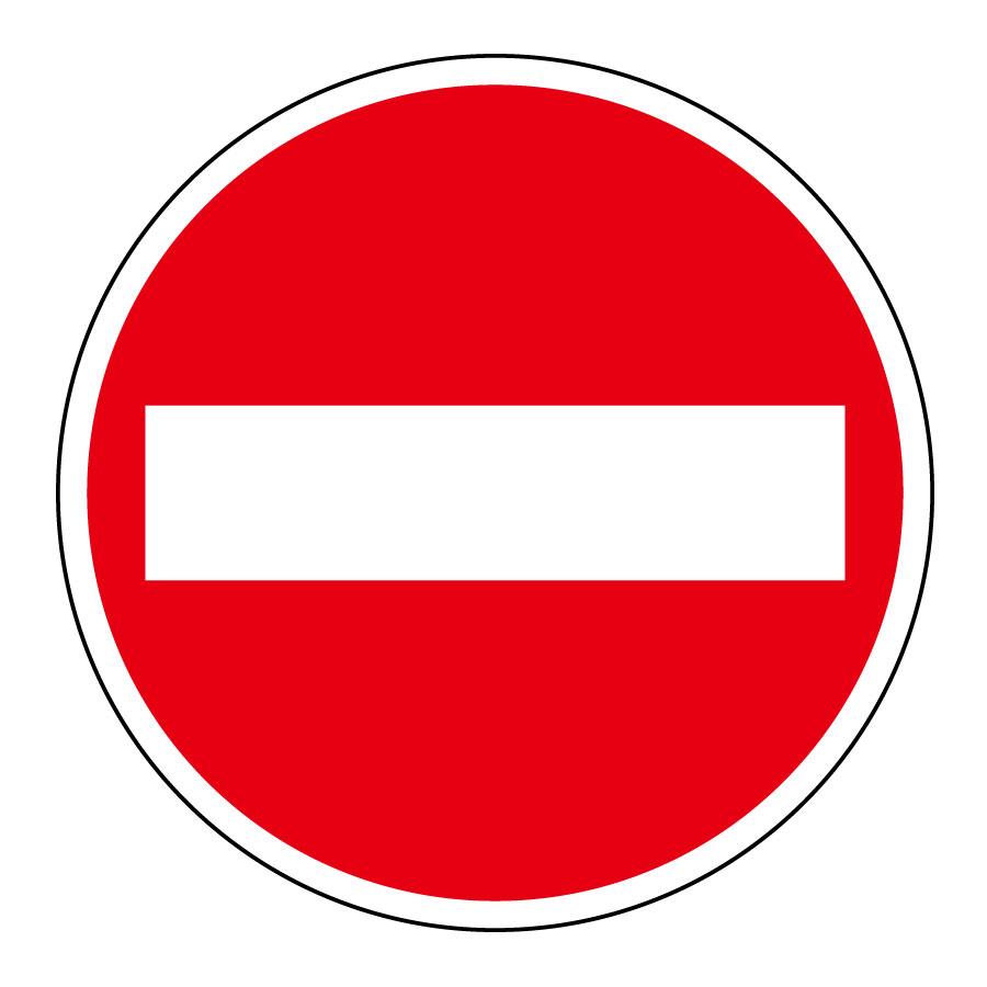 路面標識 路面−303 101101