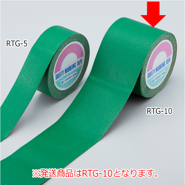 ラインテープ RTG−10 緑 105101
