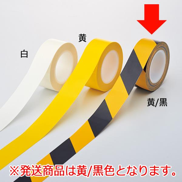 吸着ラインテープ KLT502−TR 黄/黒 105153