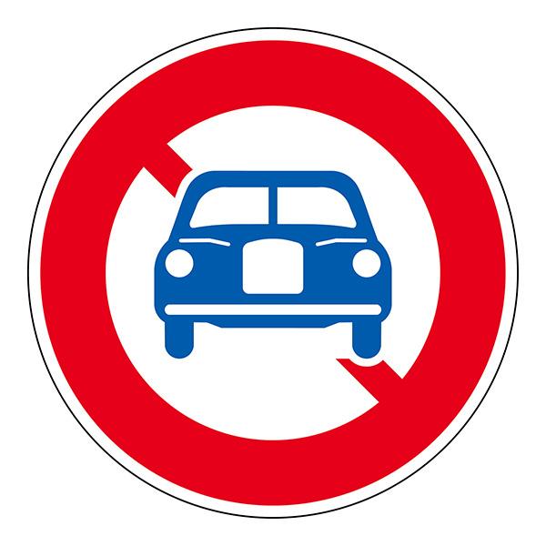 道路標識 道路304(AL) 自動車通行止め 133620