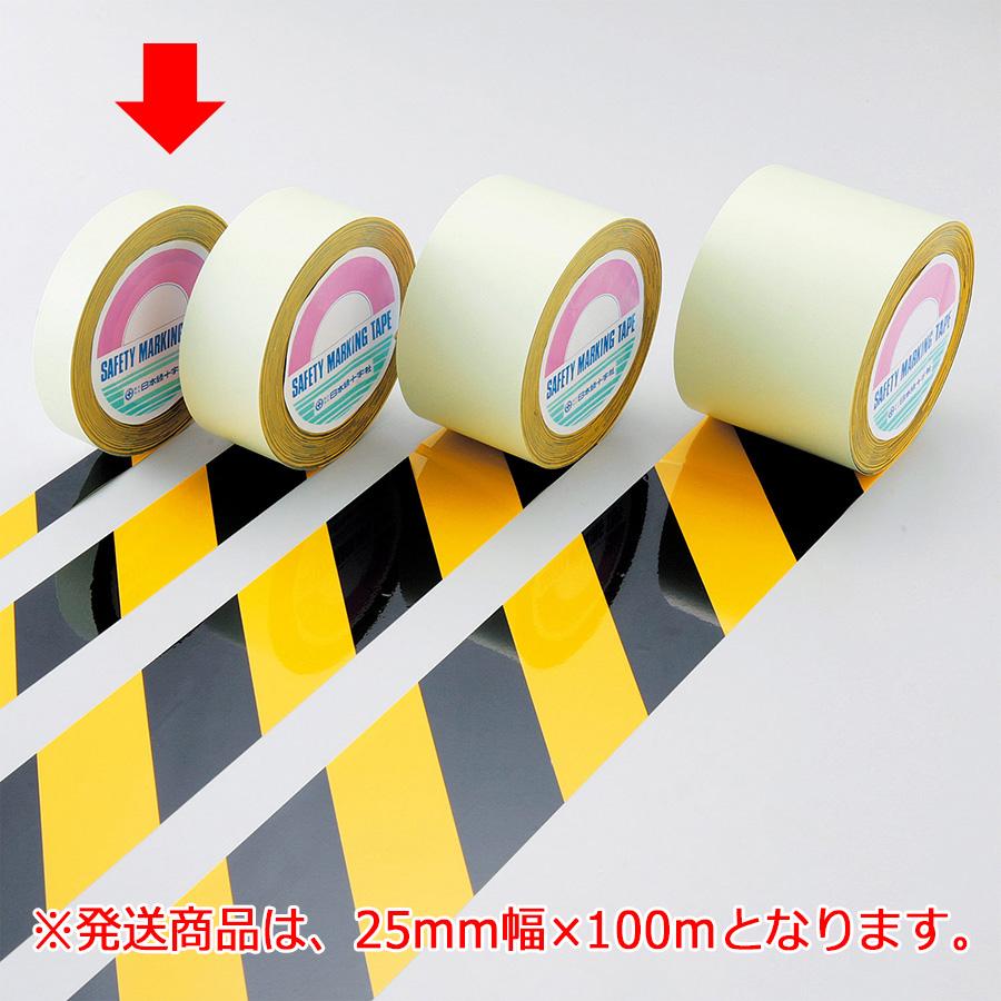 ガードテープ GT−251TR 黄/黒 148022