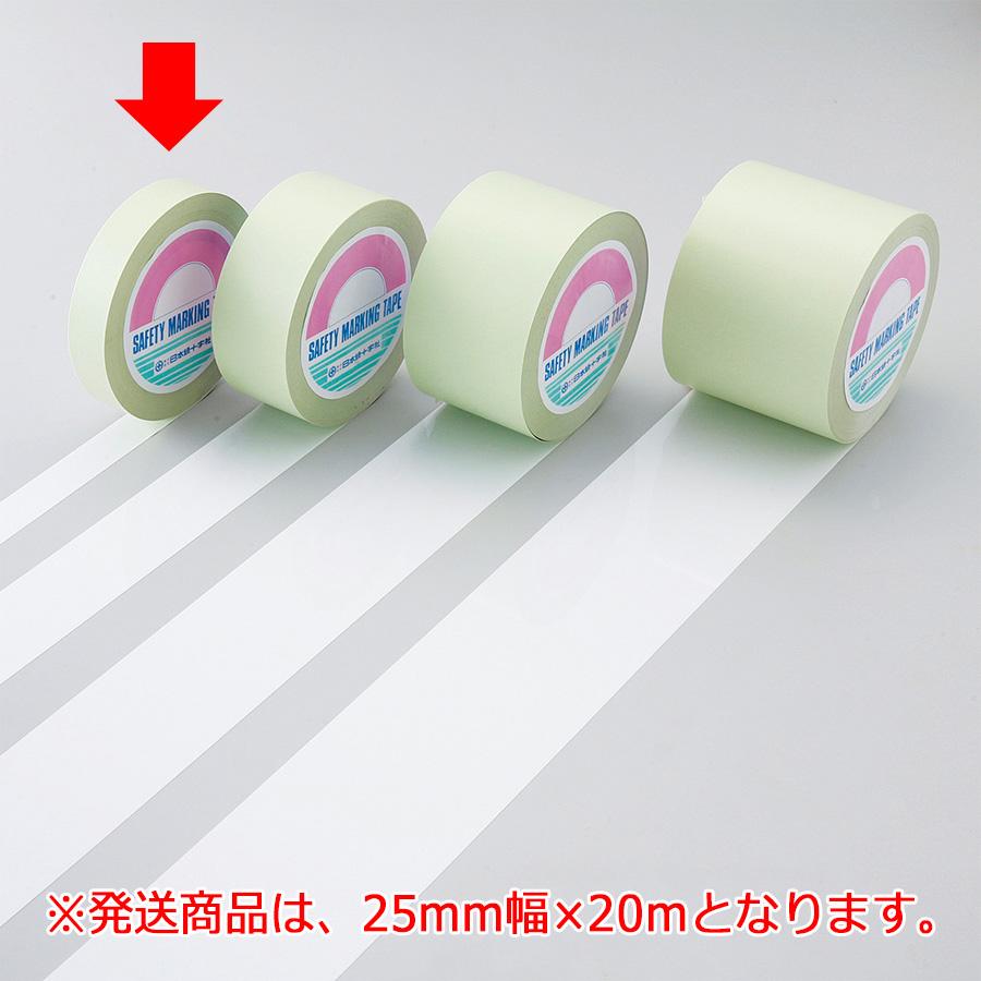 ガードテープ GT−252W 白 148031