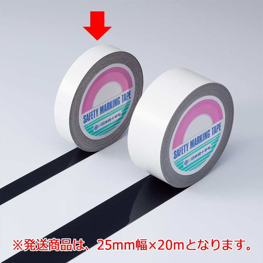ガードテープ GT−252BK 黒 148037