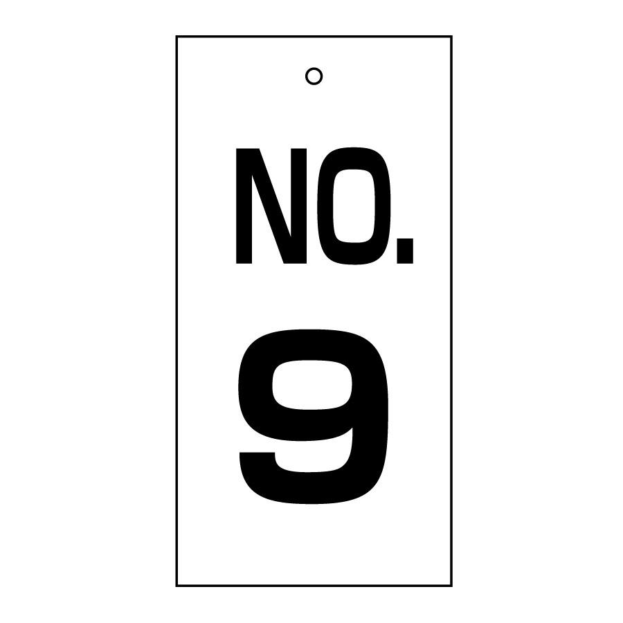 バルブ表示札 特16−9 NO.9 167009