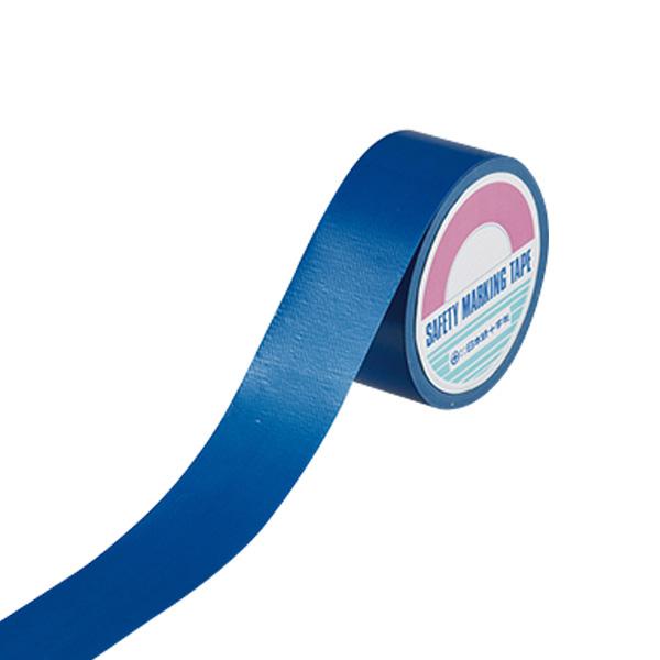 カラー布テープ CNT−525BL 190016