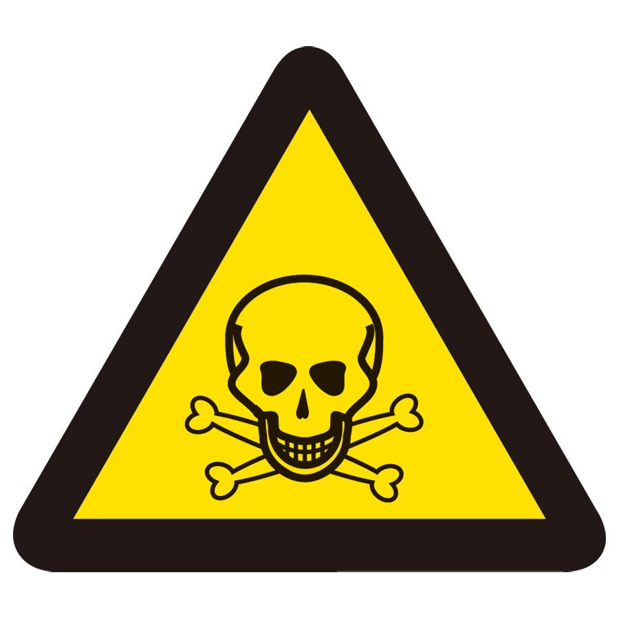 PL警告表示ラベル PL−7(小) 有害物質 203007