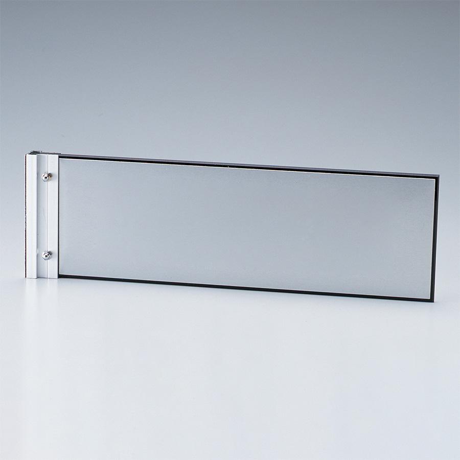 ルームプレート 室名−210−300 アルミ地無地板 216300