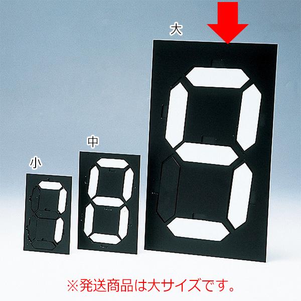 マグネット式数字表示器マグマック(大) 300×180mm 229001