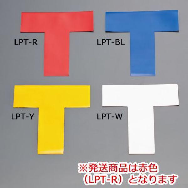 ラインプロ LPT−R 赤 258157