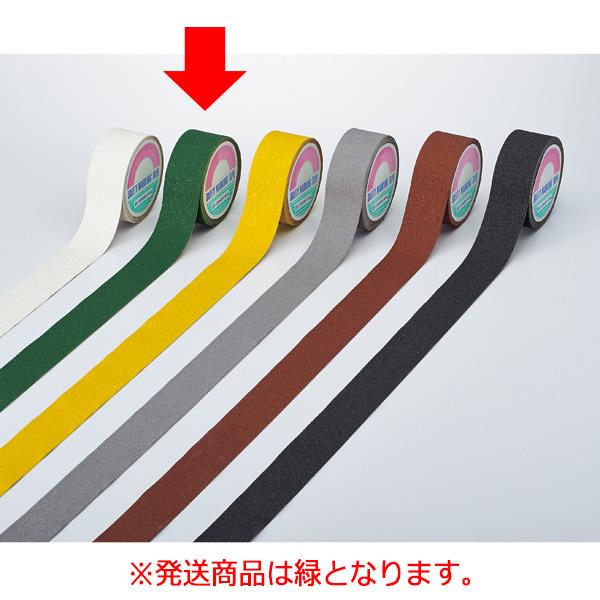 滑り止めテープ SV−55G 緑 260152
