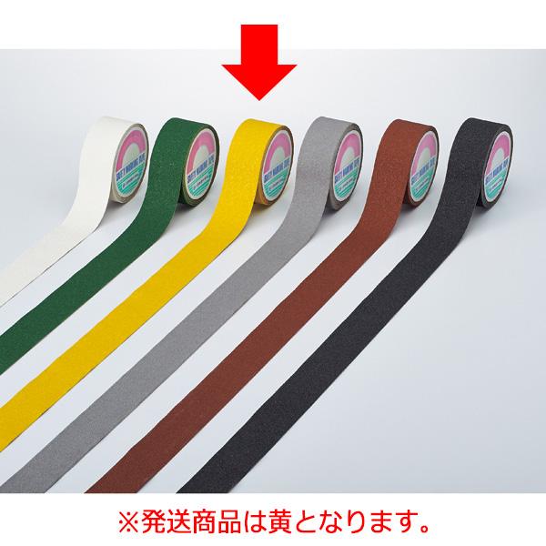 滑り止めテープ SV−55Y 黄 260153