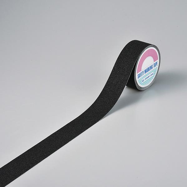 滑り止めテープ(平面用) ASS−55BK 260222