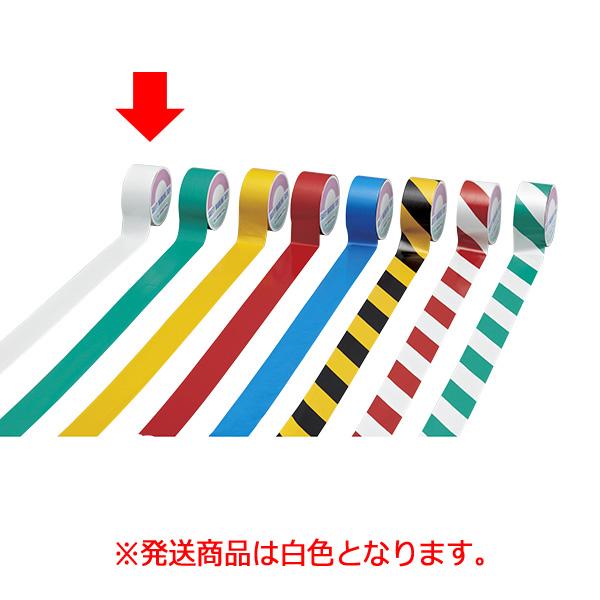 再帰反射テープ RF−50W 白 50mm幅×10m 265041
