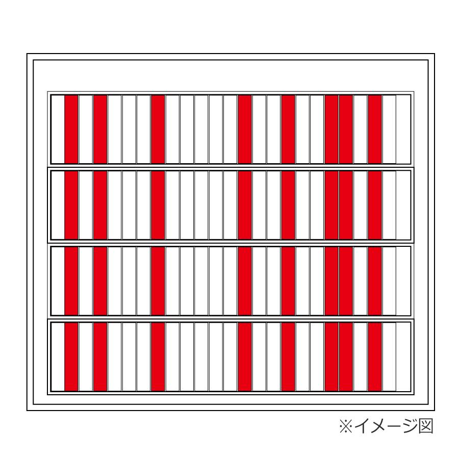 回転ネーム表示盤 回転ネーム2534−A 100人用 303014
