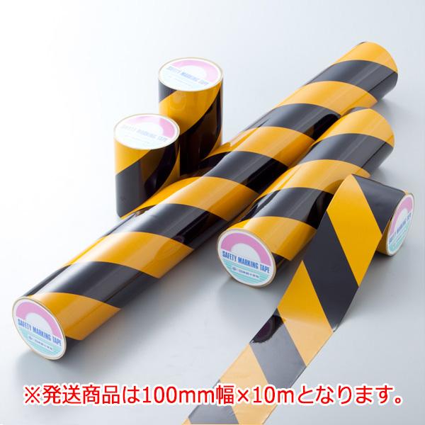 粗面用反射テープ AHT−110TR 黄/黒 319013