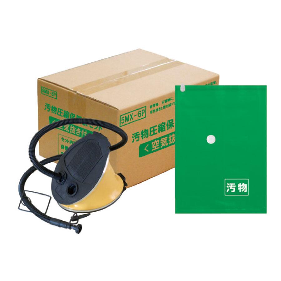 汚物圧縮保管袋セット (空気抜き付) 380135