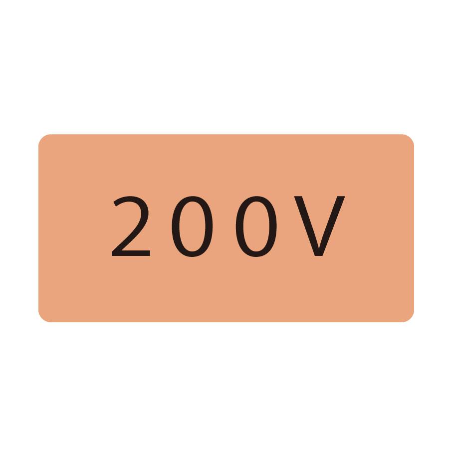 JIS配管識別明示ステッカー HY−104 S 200V 383104