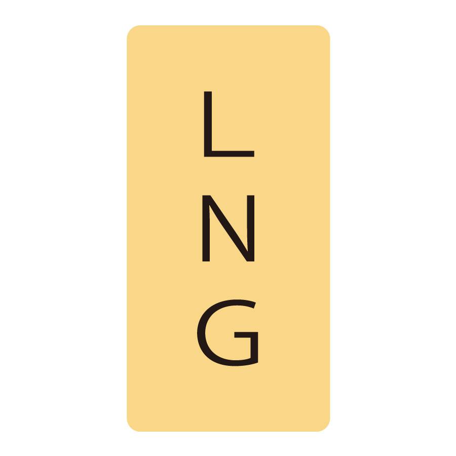 JIS配管識別明示ステッカー HT−726 L LNG 384726