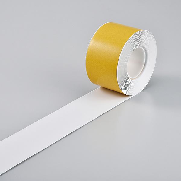 高耐久ラインテープ JU−1010W 403081