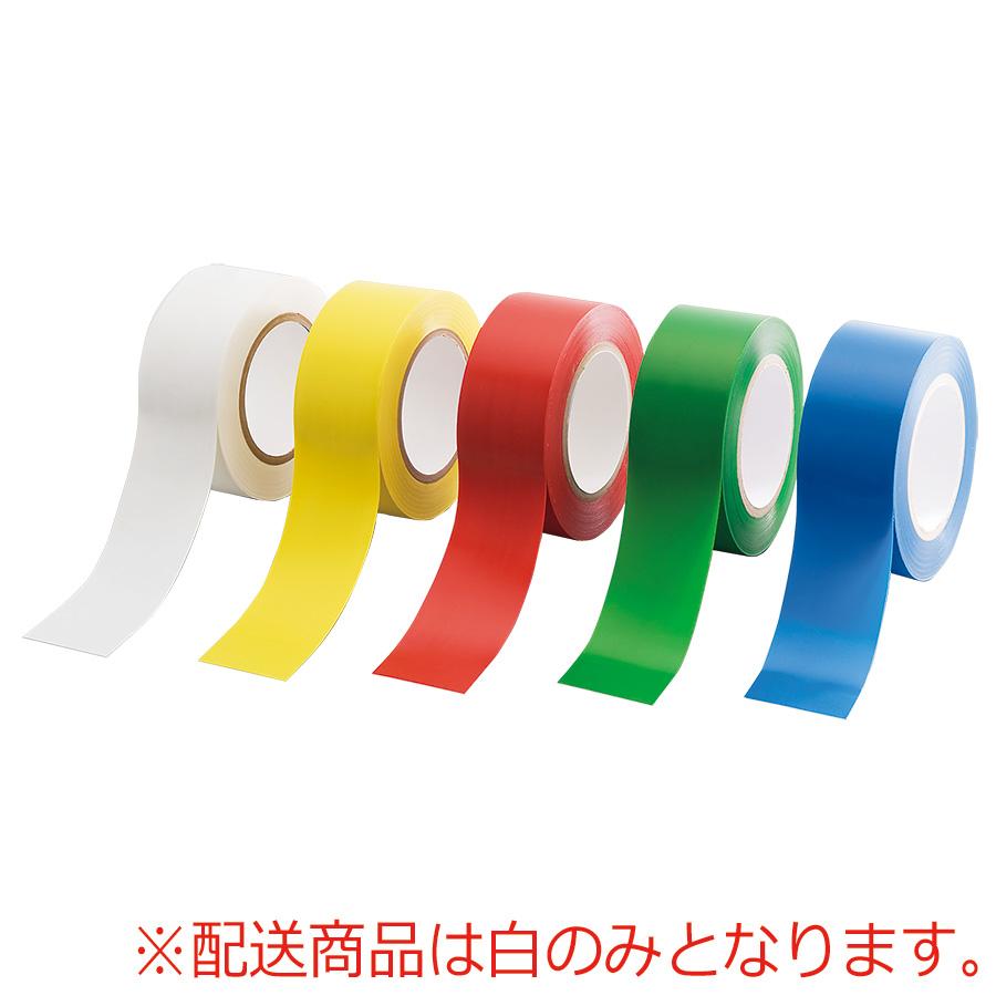 ラインテープ 863−381A 白 50mm幅×33m巻