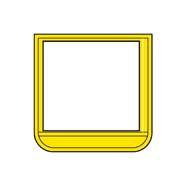ポケット胸章 368−131 ワニ口タイプ 黄