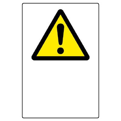 JIS規格標識 802−541A 注意マーク