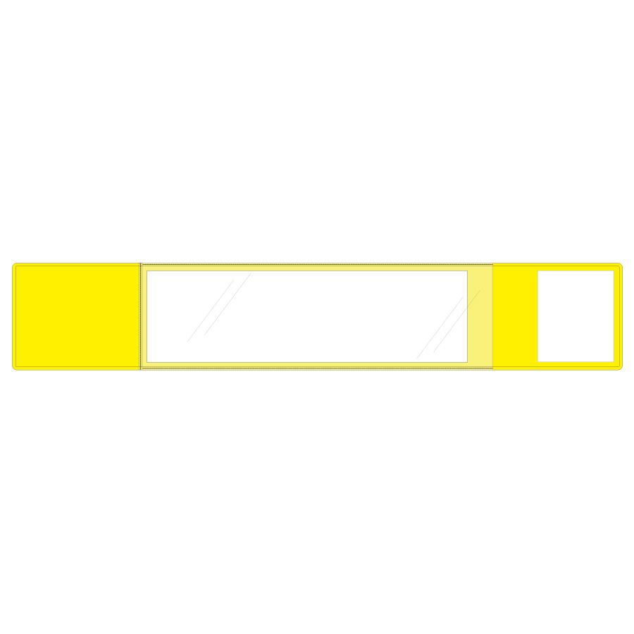 安全ピンいらずの特殊機能腕章 差し込み式ワンタッチ腕章 848−62 黄