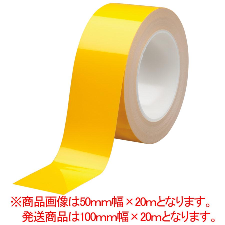 ラインテープ ベルデビバハードテープ(屋内推奨) 黄 100mm幅×20m