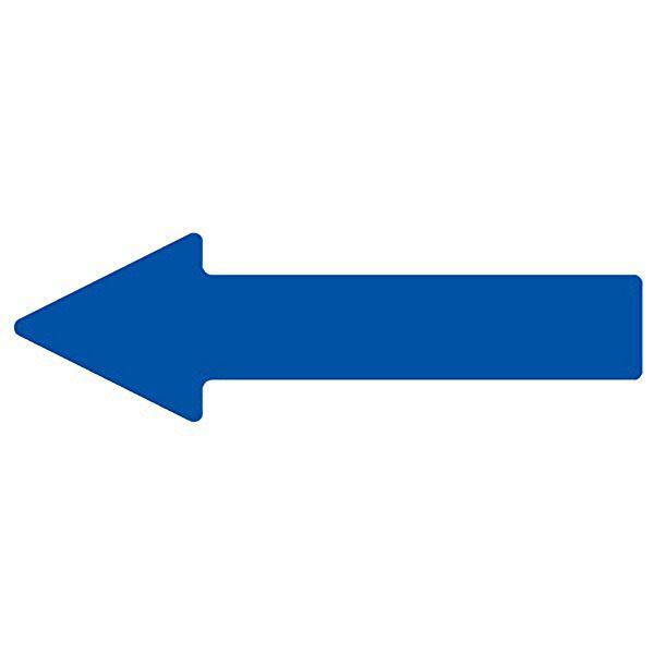 ベルデビバ矢印テープ(屋内推奨) 10枚 (1枚×10シート) 青