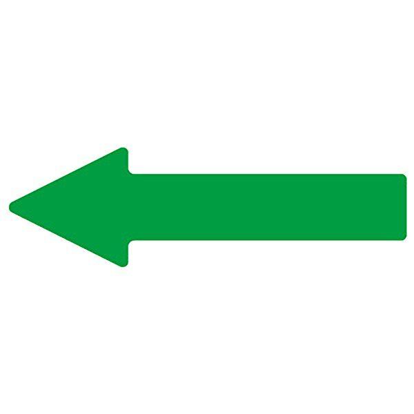 ベルデビバ矢印テープ(屋内推奨) 10枚 (1枚×10シート) 緑