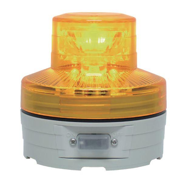 電池式小型LED回転灯 VL07B−003A 手動式・照度センサー無 黄