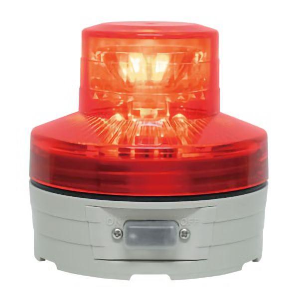 電池式小型LED回転灯 VL07B−003B 自動式・照度センサー付 赤