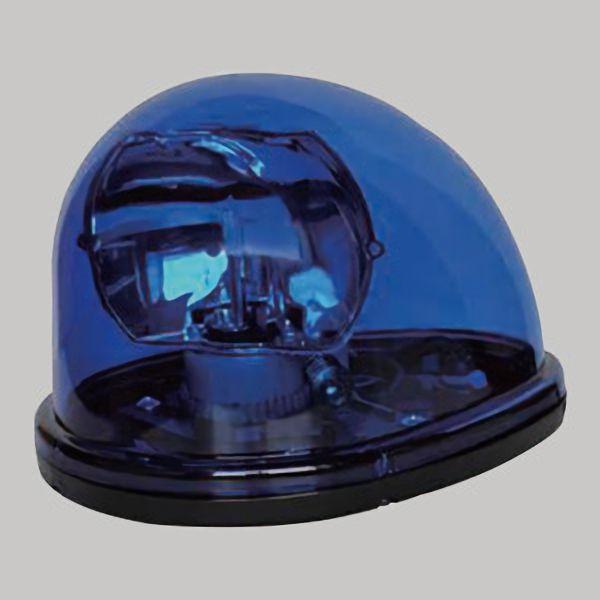 車載用電球式回転灯 青 NY9256H1B−12V