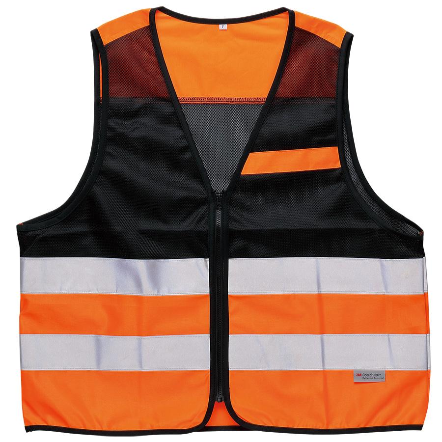 高視認性安全ベスト 蛍光オレンジ フリー