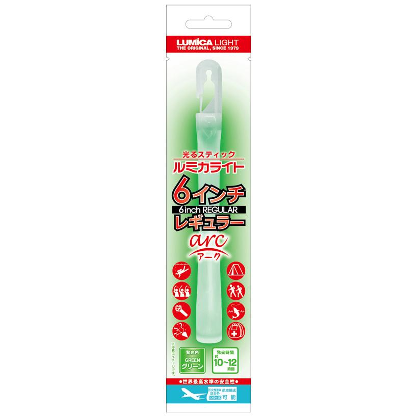 簡易使い捨てライト ルミカライト 緑