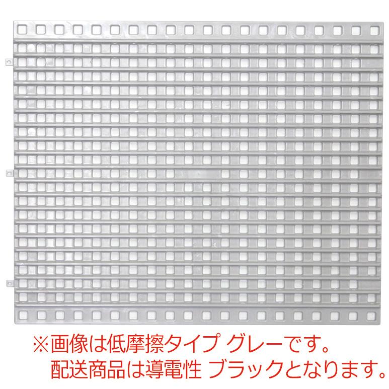 μデッキパネル DKPS−BK 導電性 ブラック (20枚/箱)