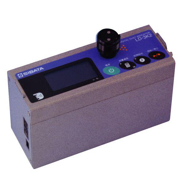 デジタル粉じん計 ダストメイト LD−3K2型