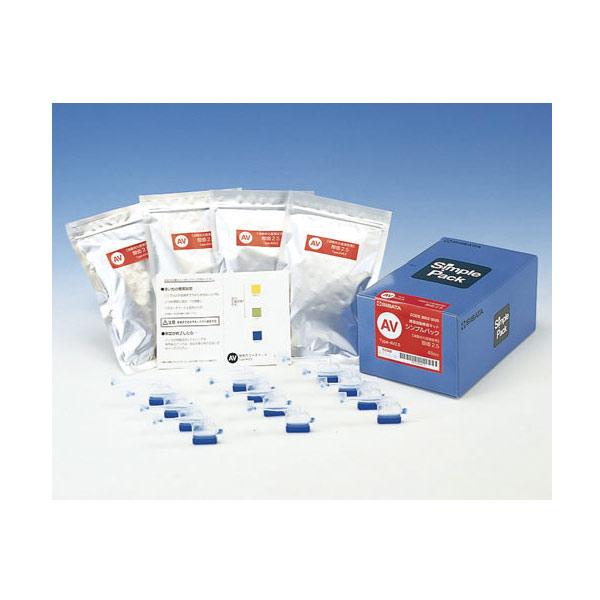 簡易油脂検査キット AV1 48個/箱
