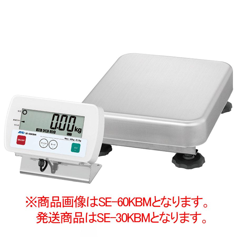 防塵・防水台はかり SE−30KBM (ポールなしセパレート型)