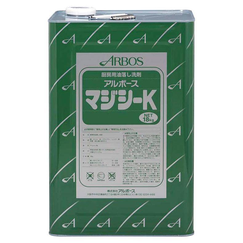 厨房用洗剤 マジシーK 18kg