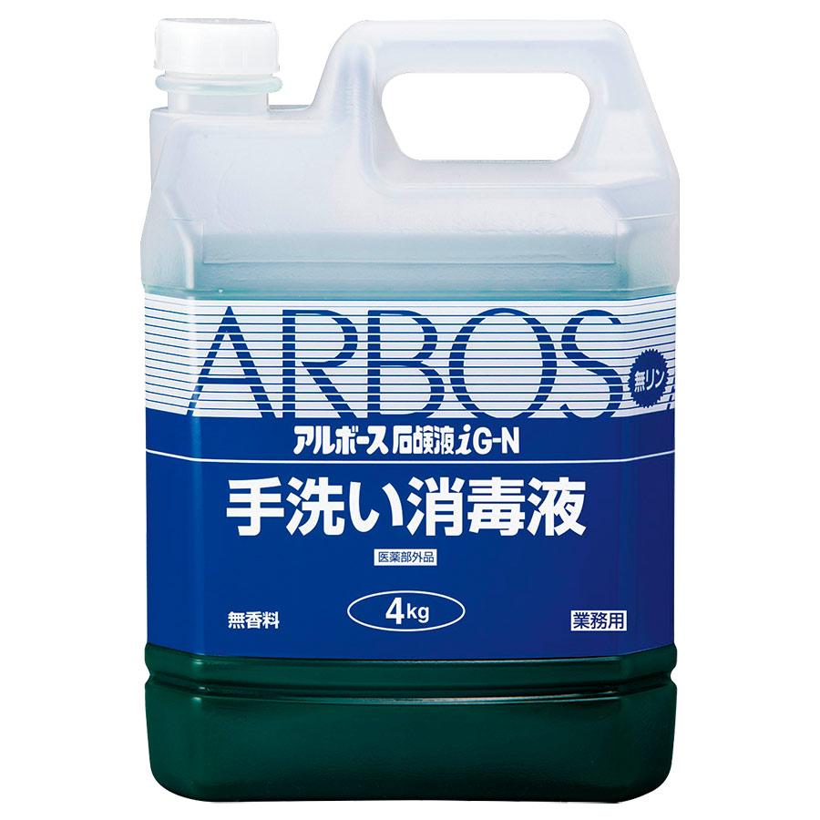 アルボース 石けん液 IG−N 01040 4Kg (販売単位:4本)
