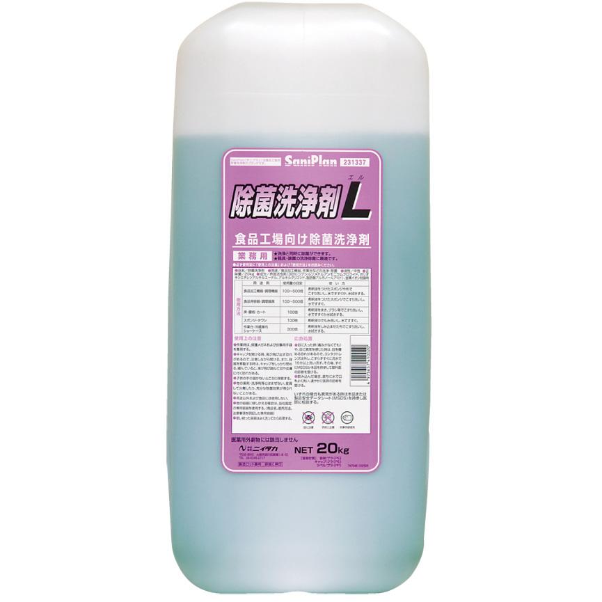 中 性 洗剤 と は