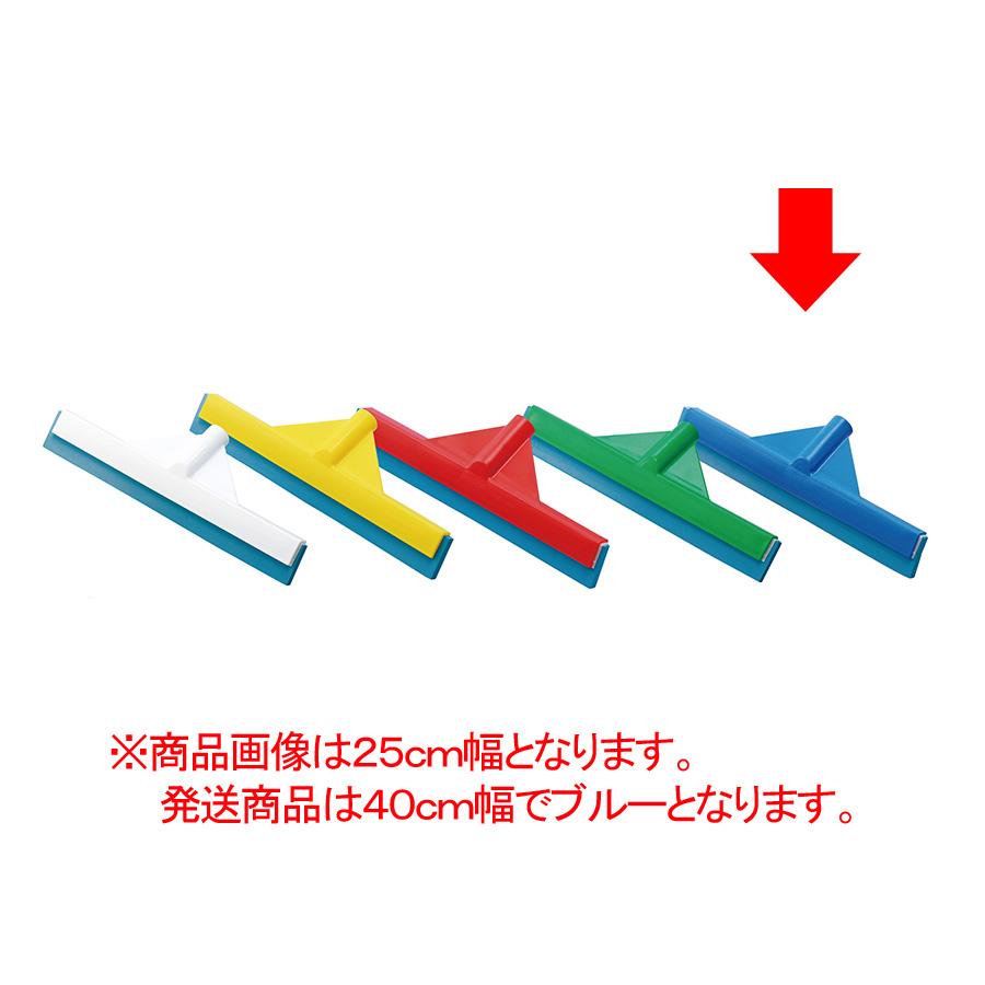 HP 水切ドライヤー 40cm幅 54065 ブルー ゴム:青