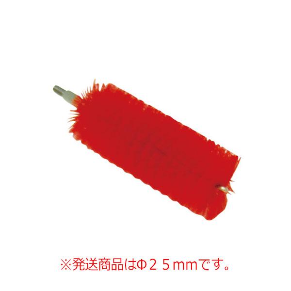 HP ジョイントパイプクリーナー 径25mm 55787 ブラシヘッド レッド