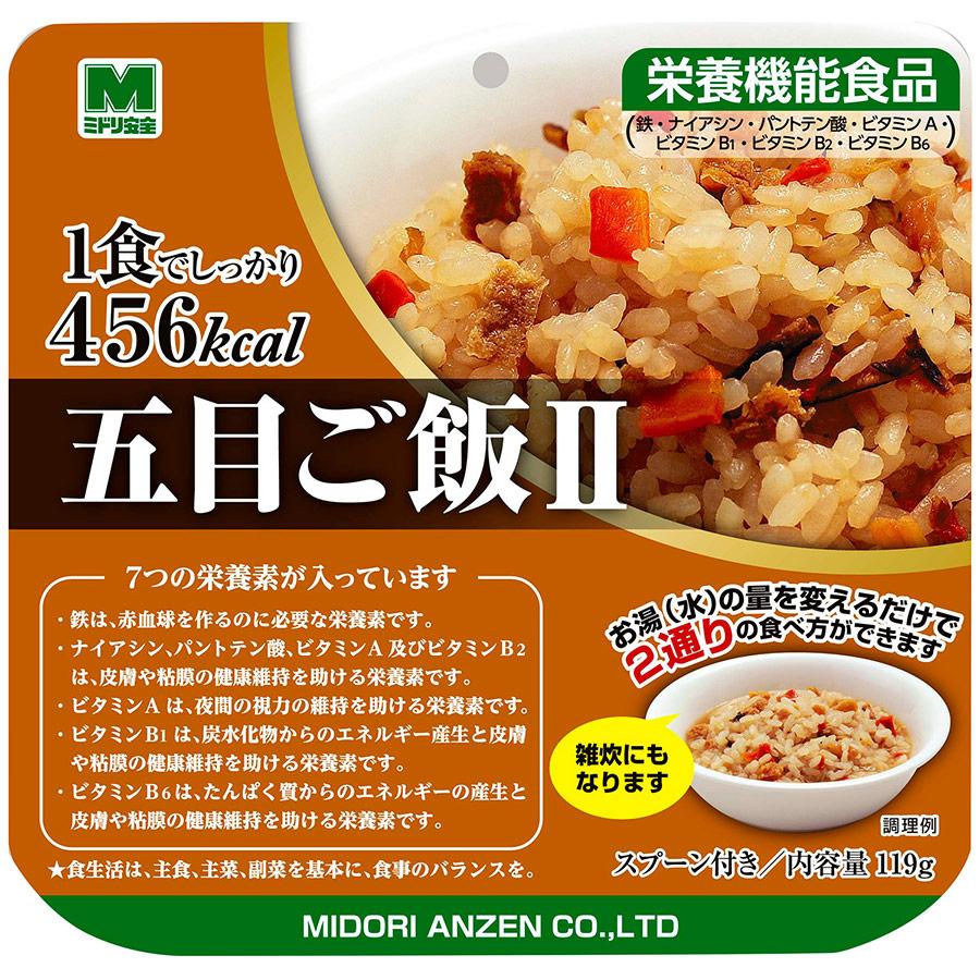 栄養機能食品 五目ご飯�U