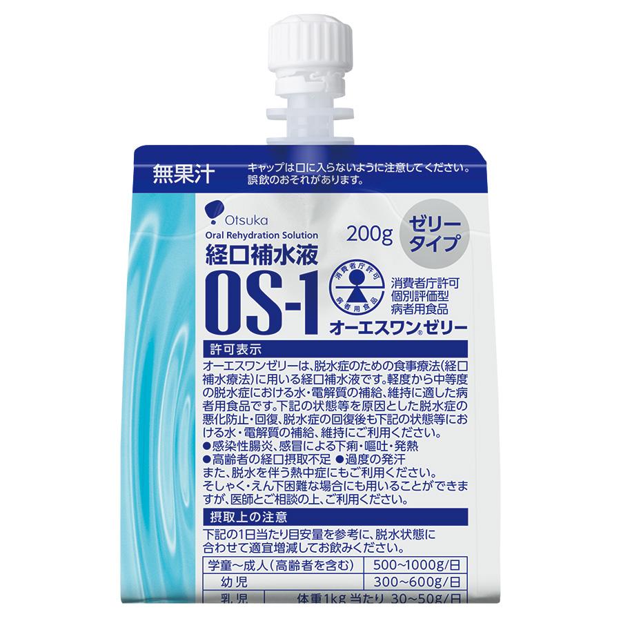 経口補水液 OS−1 ゼリータイプ (200g×6袋×5)