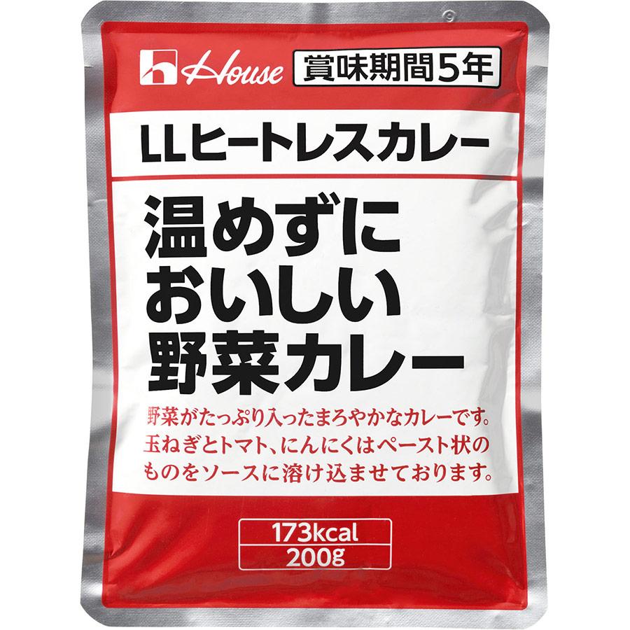 長期備蓄用非常食 ハウス 温めずにおいしい野菜カレー 30袋/箱