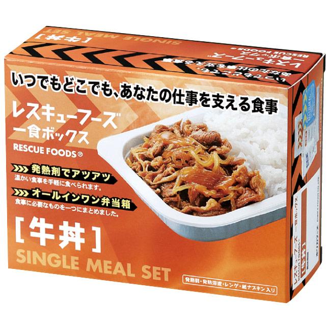 レスキューフーズ 一食ボックス 牛丼 12セット入り