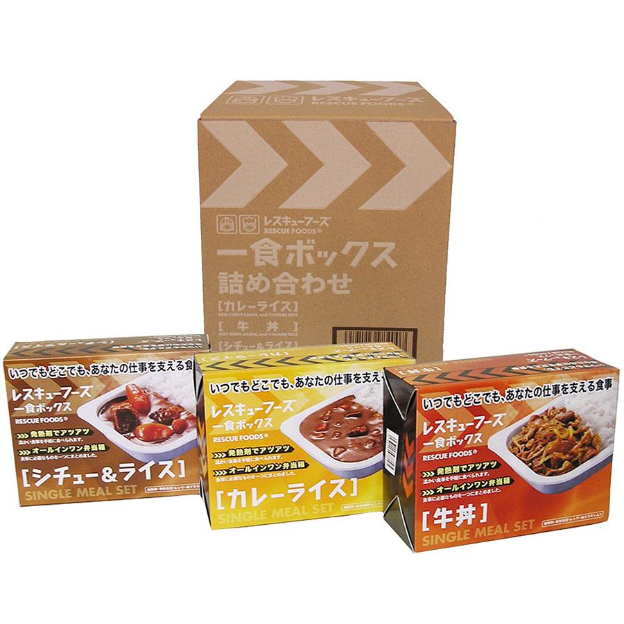 レスキューフーズ 一食ボックス詰合せ(カレー/牛丼/シチュー&ライス)×4セット